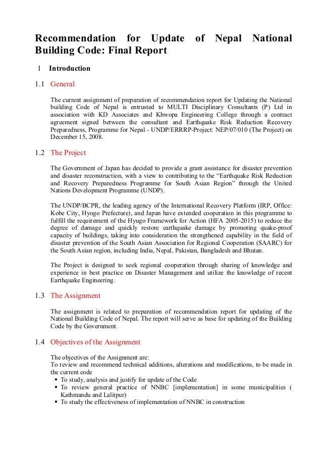 Building code of nepal pdf to jpg