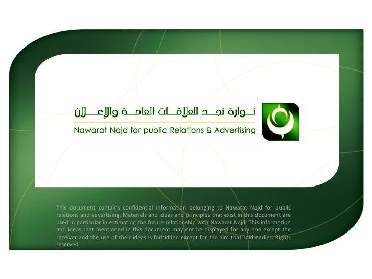 This document contains confidential information belonging to Nawarat Najd for public relations and advertising. Materials ...