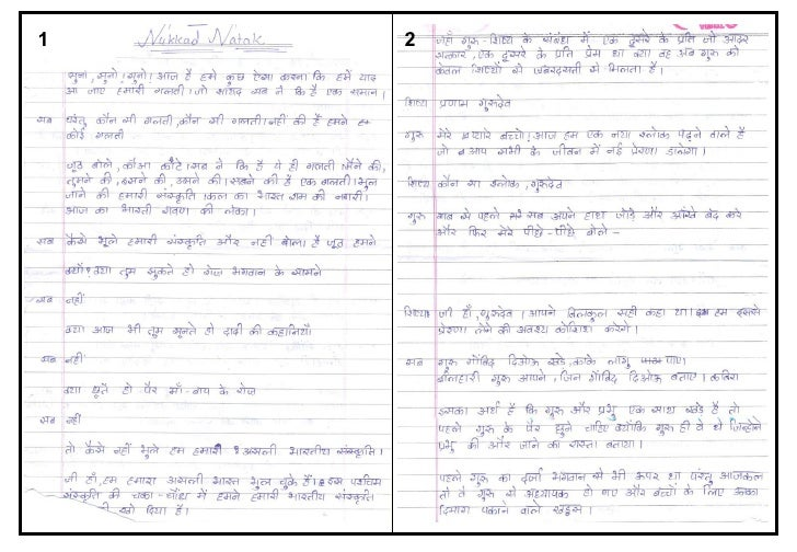 gujarati comedy natak script pdf