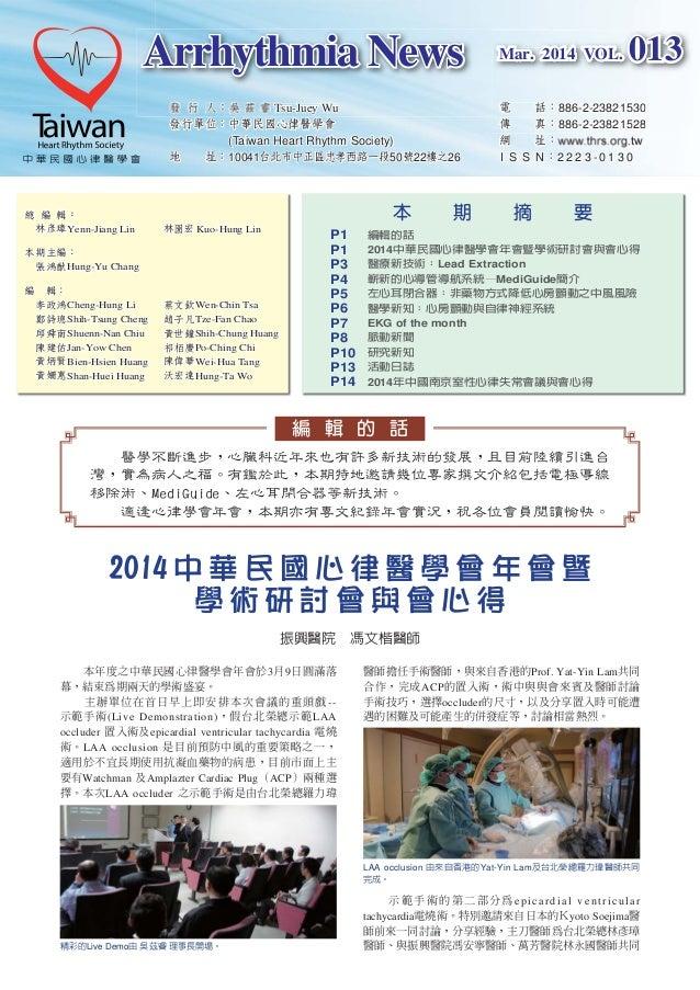 Tsu-Juey Wu 發行單位:中華民國心律醫學會           (Taiwan Heart Rhythm Society)(Taiwan Heart Rhythm Society) 地  址:地  址:1004110041台北市中正區...