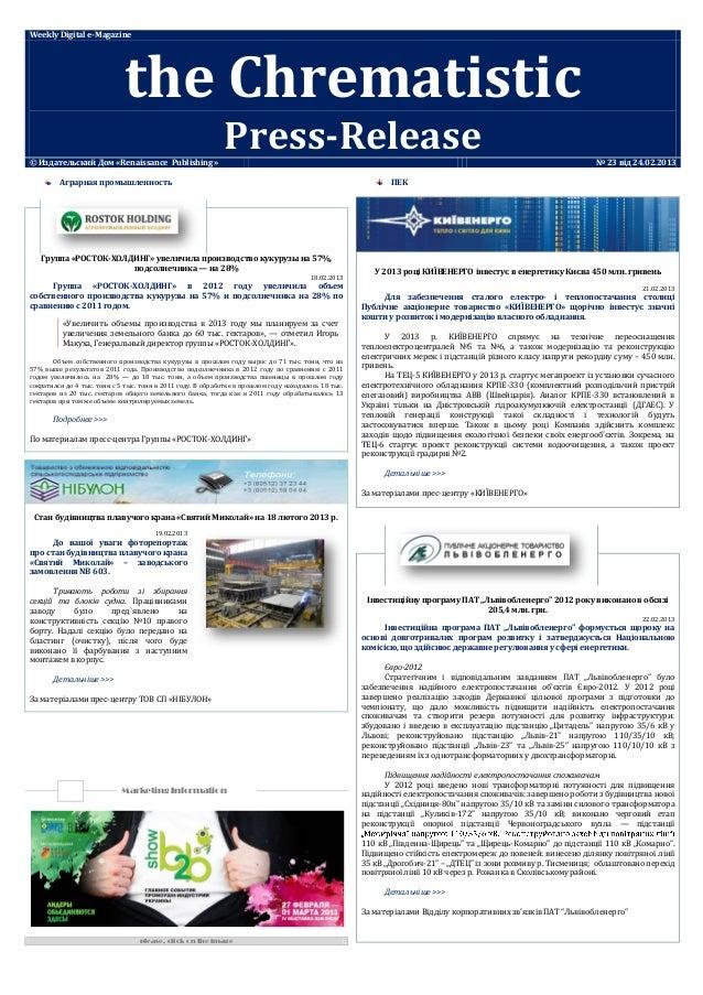 Weekly Digital e-Magazine                             the Chrematistic© Издательский Дом «Renaissance Publishing »        ...