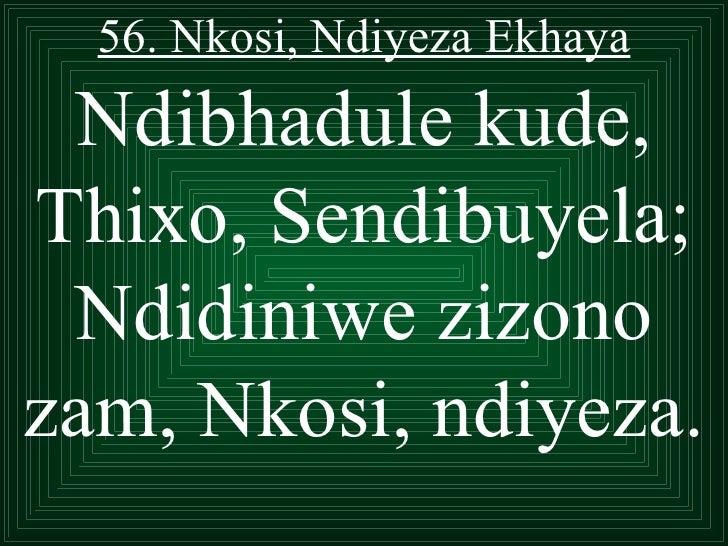 izinkondlo zothando