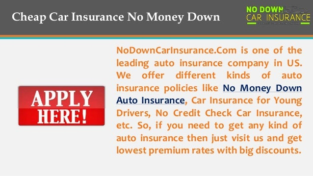 how to get the best car insurance