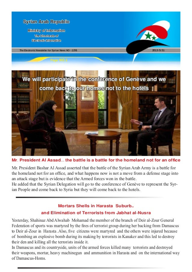 The Electronic Newsletter for Syrian News NO0 )130( 2013/5/31Syrian Arab RepublicMinistry of InformationThe Directorate of...
