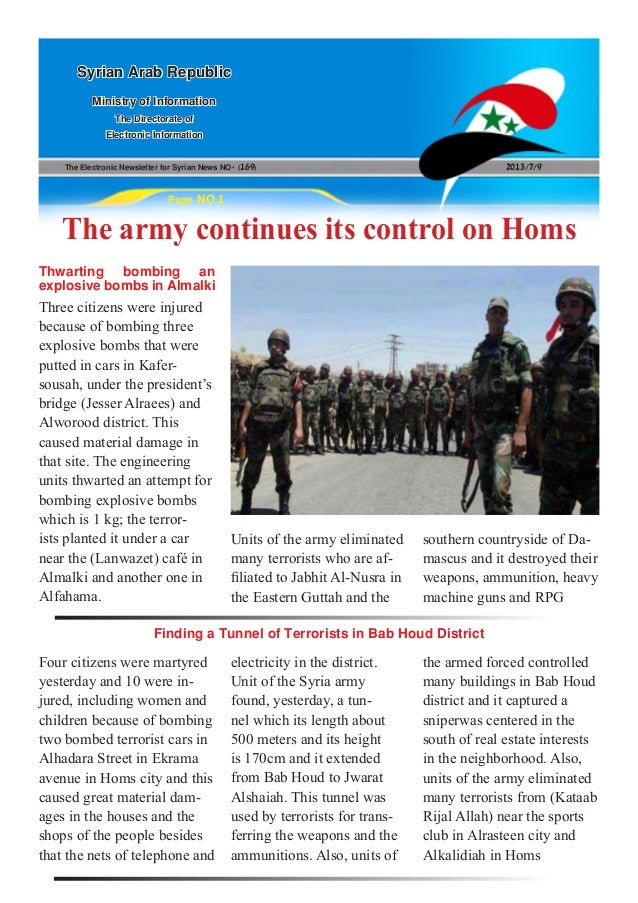 The Electronic Newsletter for Syrian News NO0 )169( 2013/7/9 Syrian Arab Republic Ministry of Information The Directorate ...