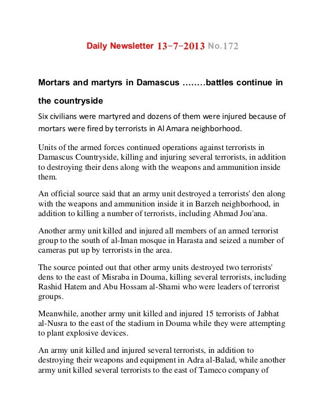 2013-7-13Daily Newsletter No.172 Mortars and martyrs in Damascus ……..battles continue in the countryside Six civilians wer...