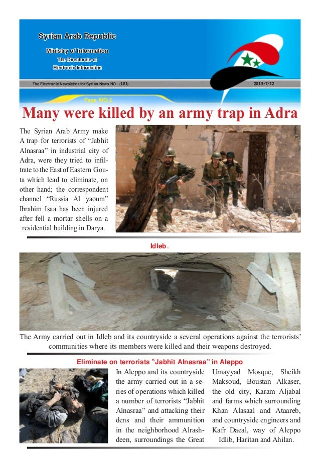 The Electronic Newsletter for Syrian News NO0 )181( 2013/7/22 Syrian Arab Republic Ministry of Information The Directorate...