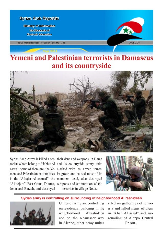 The Electronic Newsletter for Syrian News NO0 )183( 2013/7/24 Syrian Arab Republic Ministry of Information The Directorate...