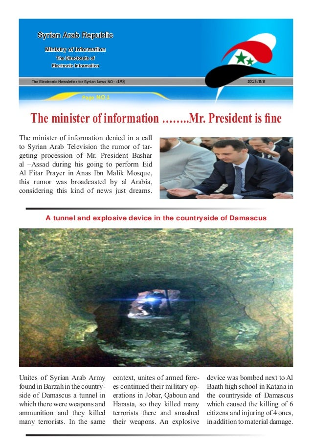 The Electronic Newsletter for Syrian News NO0 )198( 2013/8/8 Syrian Arab Republic Ministry of Information The Directorate ...
