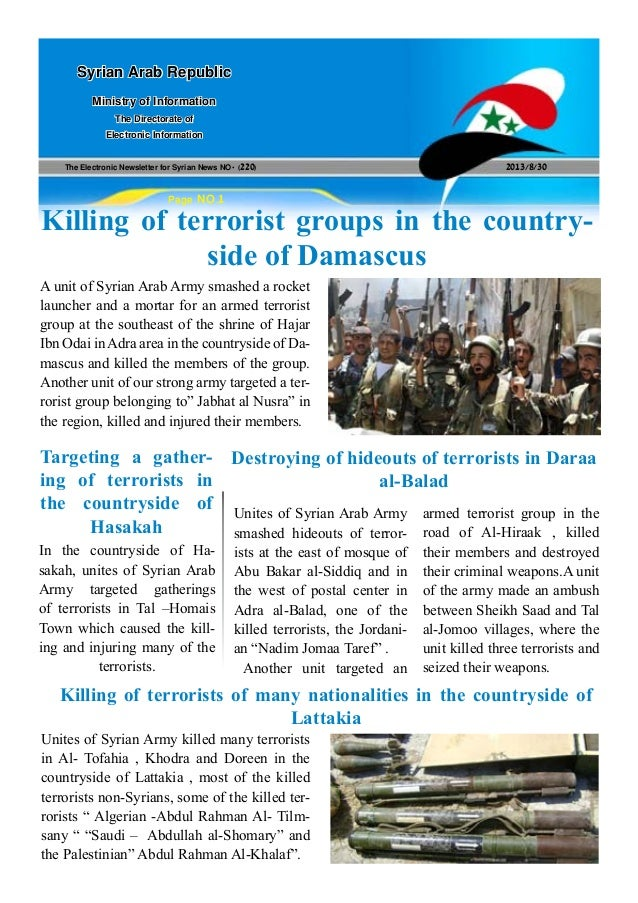 The Electronic Newsletter for Syrian News NO0 )220( 2013/8/30 Syrian Arab Republic Ministry of Information The Directorate...