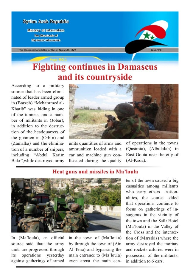 The Electronic Newsletter for Syrian News NO0 )229( 2013/9/8 Syrian Arab Republic Ministry of Information The Directorate ...
