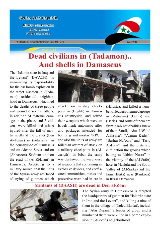 The Electronic Newsletter for Syrian News NO0 )246( 2013/9/25 Syrian Arab Republic Ministry of Information The Directorate...