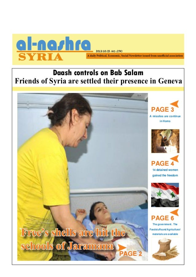 2013/10/23 -NO. (274)  Daash controls on Bab Salam Friends of Syria are settled their presence in Geneva  PAGE 3  A missil...