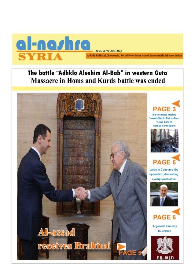 "2013/10/30 -NO. (281)  The battle ""Adhklo Aleehim Al-Bab"" in western Guta  Massacre in Homs and Kurds battle was ended  PA..."