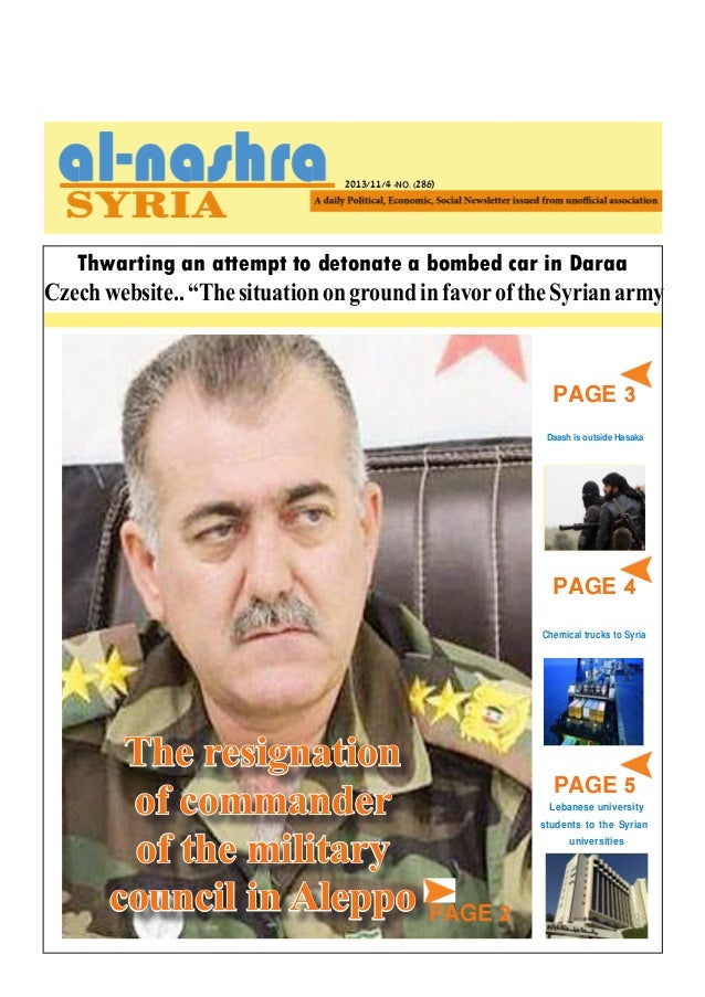 """2013/11/4 -NO. (286)  Thwarting an attempt to detonate a bombed car in Daraa Czech website.. """"The situation on ground in f..."""