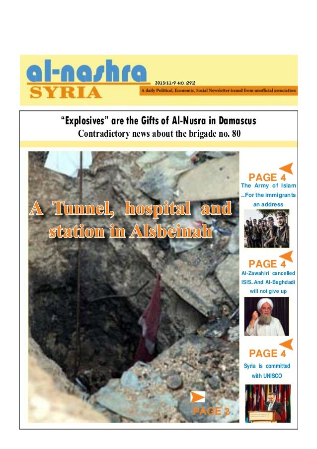 """2013/11/9 -NO. (291)  """"Explosives"""" are the Gifts of Al-Nusra in Damascus Contradictory news about the brigade no. 80  PAGE..."""