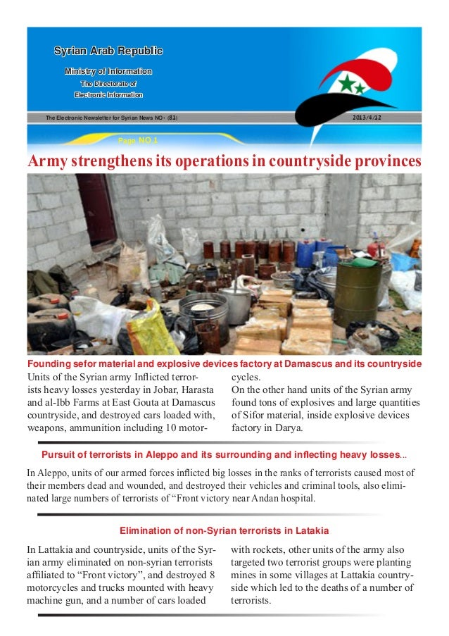 The Electronic Newsletter for Syrian News NO0 )81( 2013/4/12Syrian Arab RepublicMinistry of InformationThe Directorate ofE...