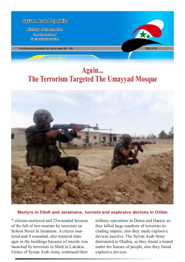 The Electronic Newsletter for Syrian News NO0 )94( 2013/4/25Syrian Arab RepublicMinistry of InformationThe Directorate ofE...