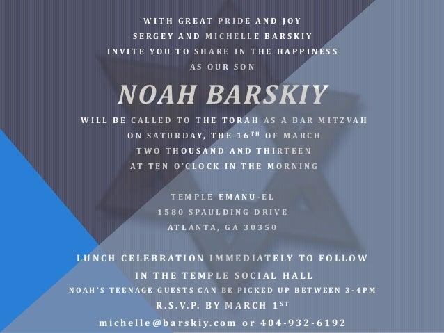 noah s bar mitzvah invitation