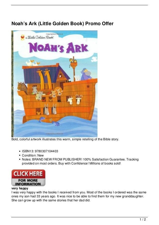 Noah's ark discount coupons