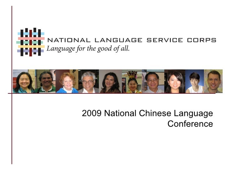 2009 National Chinese Language Conference