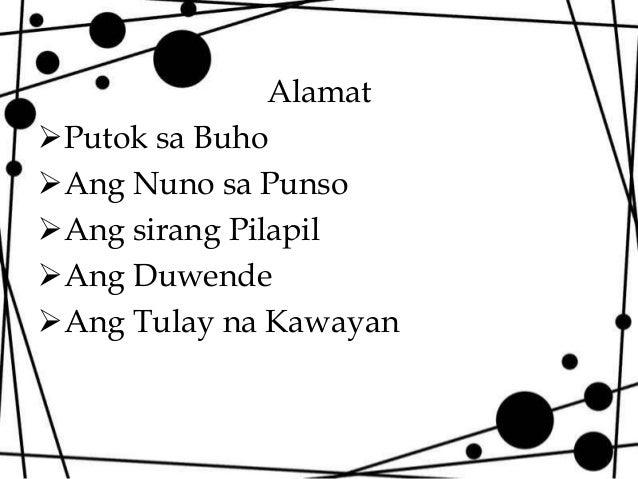 pinaglahuan ni faustino aguilar buod 29062018 read investigatory project titles from the story private property ni author by bluebibi  pinaglahuan (kabanata iii) ni faustino aguilar.
