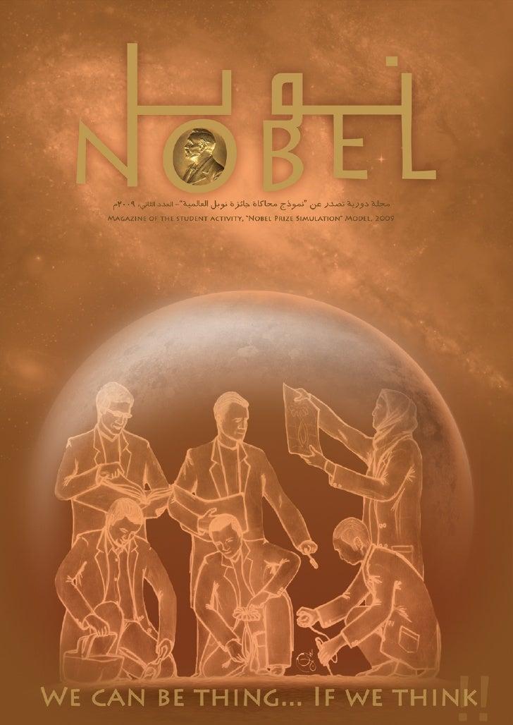 Nobel Magazine
