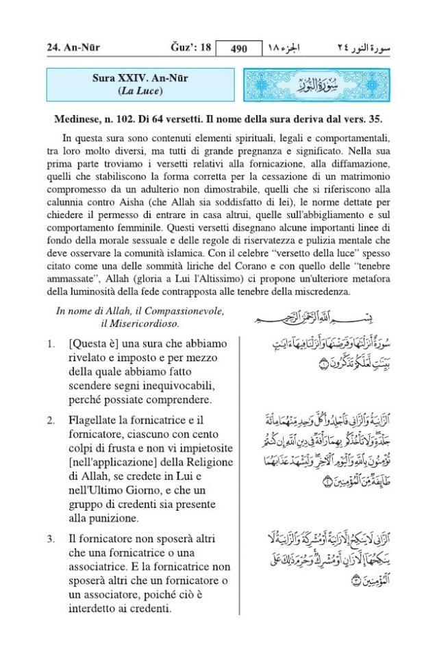 Il Nobile Corano E la traduzione dei suoi significati in lingua italiana parte 2