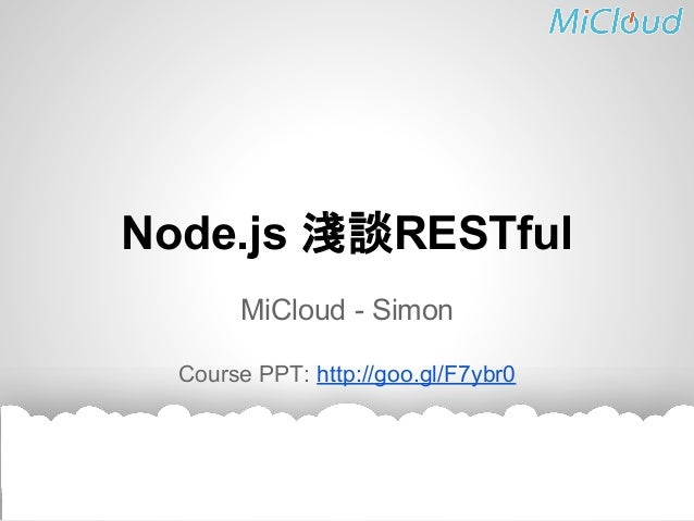 Node.js 淺談RESTful MiCloud - Simon Course PPT: http://goo.gl/F7ybr0