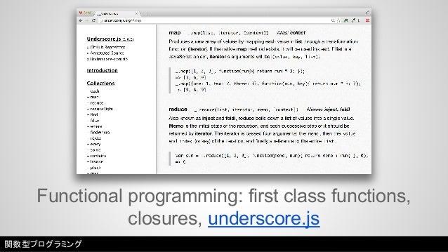 Functional programming: first class functions,  closures, underscore.js  関数型プログラミング