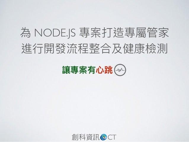NODE.JS  CT