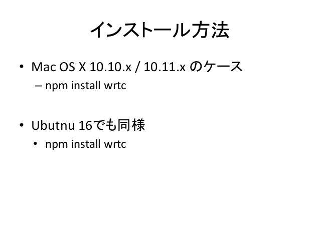 Node js with WebRTC DataChannel