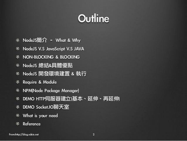 NodeJS基礎教學&簡介 Slide 2