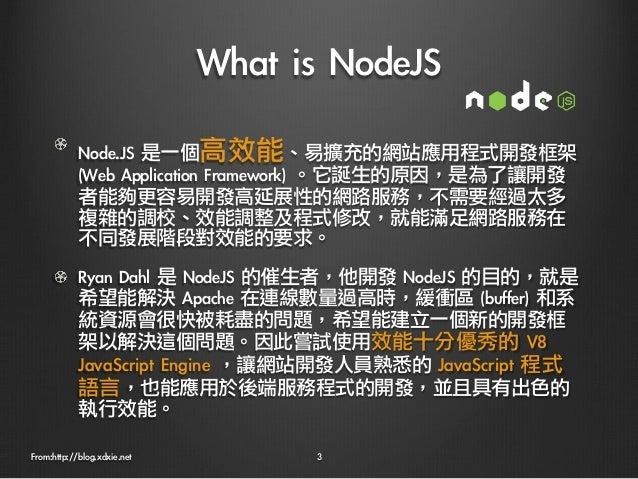 NodeJS基礎教學&簡介 Slide 3
