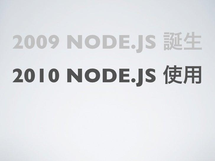 目前已有 8000多個模組