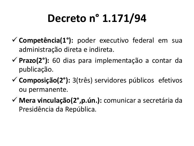 DECRETO NO 1171 94 PDF DOWNLOAD