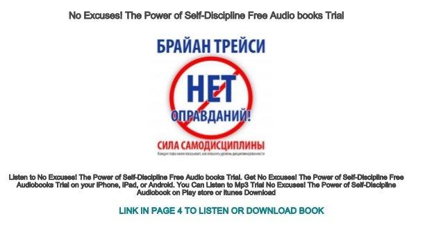Self-discipline dowload audio books | business & economics.