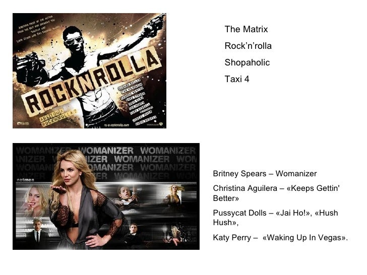 The Matrix Rock'n'rolla S hopaholic Taxi 4 Britney Spears   – Womanizer  Christina Aguilera – «Keeps Gettin' Better»  Puss...