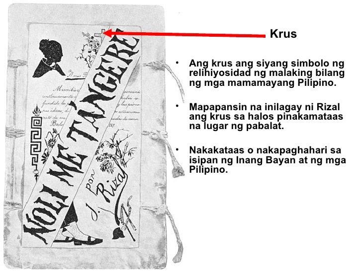 Ang krus ang siyang simbolo ng relihiyosidad ng malaking bilang ng mga mamamayang Pilipino. Mapapansin na inilagay ni Riza...