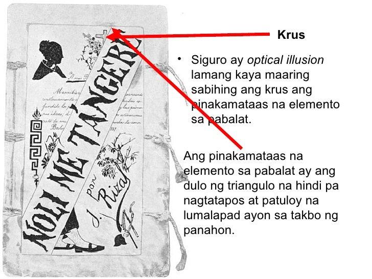 Siguro ay  optical illusion  lamang kaya maaring sabihing ang krus ang pinakamataas na elemento sa pabalat. Krus Ang pinak...