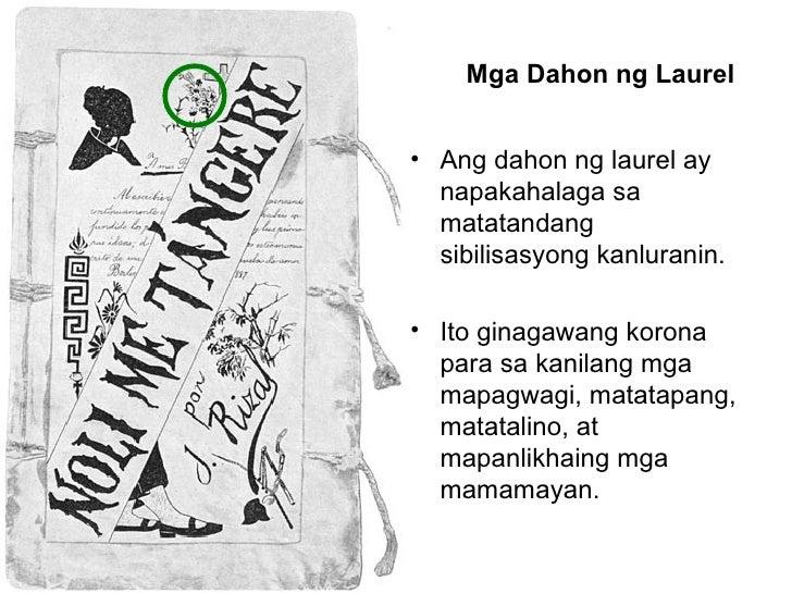 Ang dahon ng laurel ay napakahalaga sa matatandang sibilisasyong kanluranin. Ito ginagawang korona para sa kanilang mga ma...