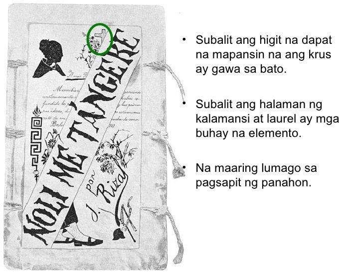 Subalit ang higit na dapat na mapansin na ang krus ay gawa sa bato. Subalit ang halaman ng kalamansi at laurel ay mga buha...