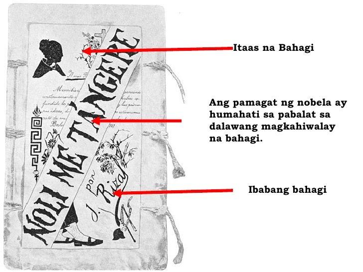 Itaas na Bahagi Ang pamagat ng nobela ay humahati sa pabalat sa dalawang magkahiwalay na bahagi. Ibabang bahagi