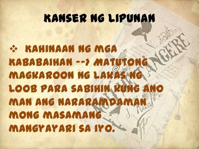 script ng noli me tangere kabanata 14 Padre damaso (pagsasatao/monologue script) noli  mga kahulugan ng  pangalan ng mga tauhan sa noli me tangere noli  noli buod 1-64  kabanata.