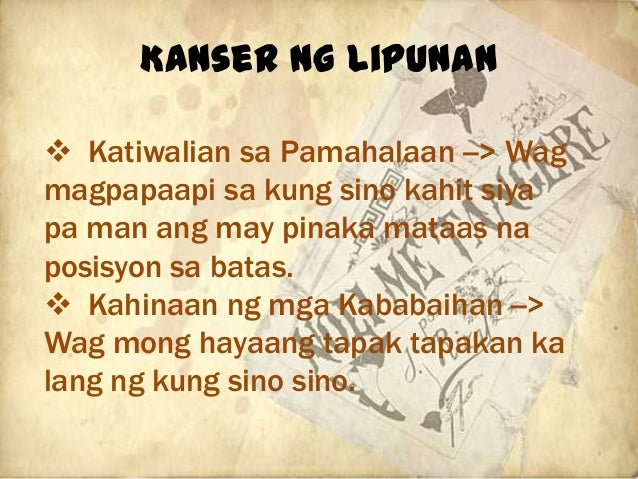 noli me tangere kabanata 38 Several notable literary pieces were written in spanish, like jose rizal's noli me tangere and el filibusterismo buod ng noli you tangere sa kabanata 38-ang prusisyon.