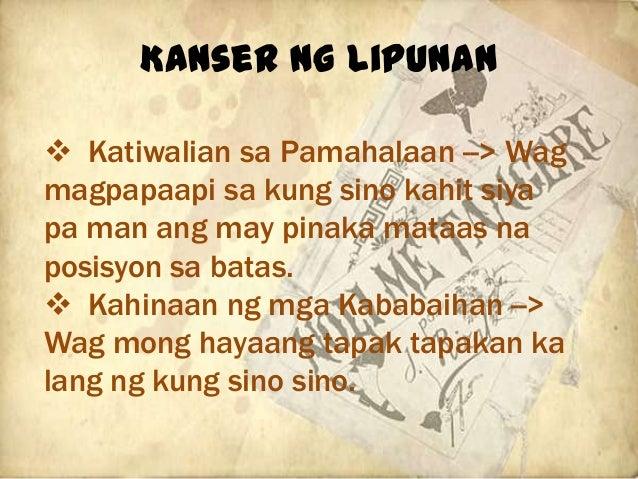 """aral ng bawat kabanata ng noli me tangere Banghay-aralin sa filipino iii """"ang kasaysayan ng noli me tangere  aral sa europa nangarap na makapagpatayo ng paaralan  sa bawat kabanata."""