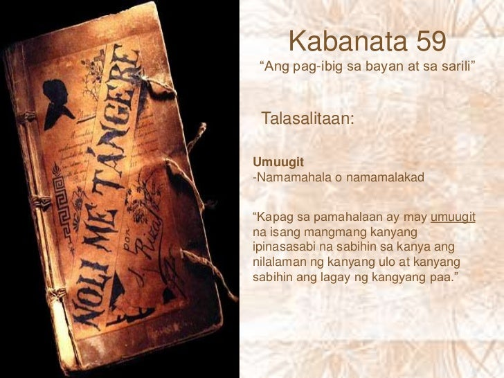 reflection about noli me tangere kabanata 18