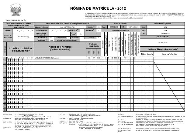 Nomina adicional 1 for Nomina en blanco para rellenar