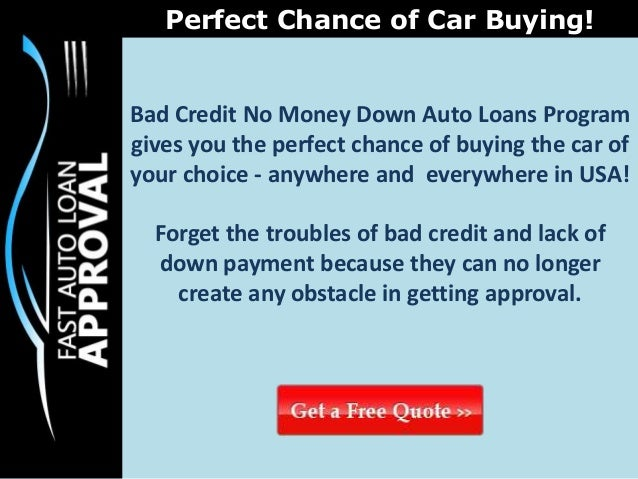 how to close secure car loan