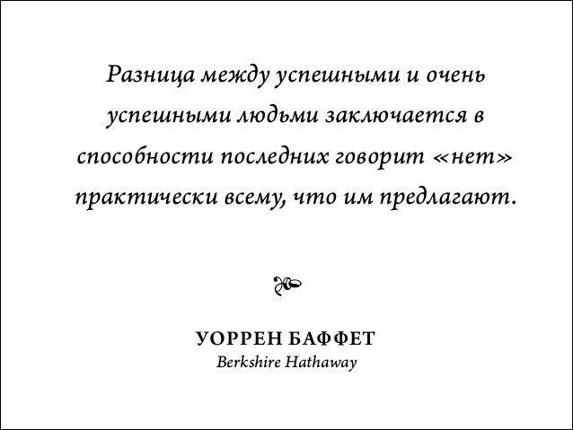 K ALEXEI KAPTEREV kapterev@gmail.com www.kapterev.com  License: CC, Attribution, Share Alike   http://creativecommons.org/...